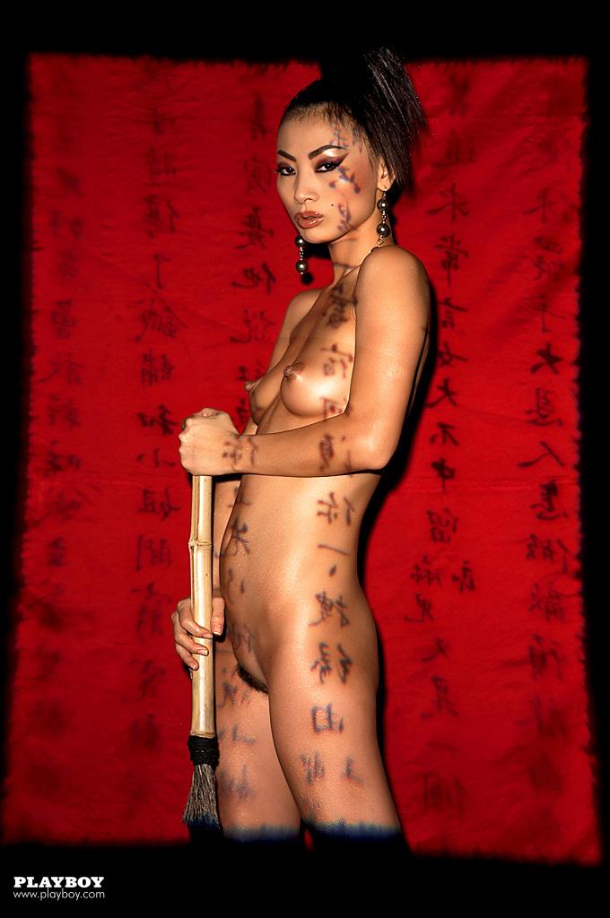Эротические фото бей лин фото 85-90